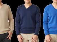 Aklanda Australia – Merino V Neck Sweater