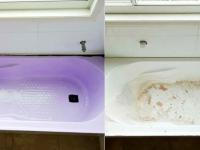 Goop Guys – Bath Goop